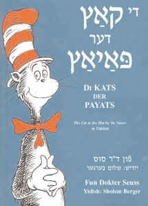 """The Cat in the Hat"" in Yiddish! So cool!"